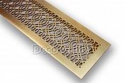 Решетка в подоконник из шлифованной латуни